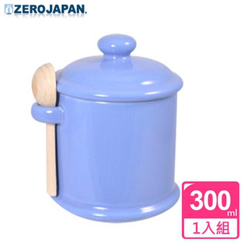 《ZERO JAPAN》陶瓷儲物罐(藍莓)300ml