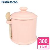 《ZERO JAPAN》陶瓷儲物罐(桃子粉)300ml