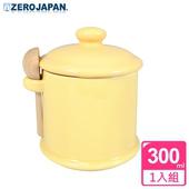 《ZERO JAPAN》陶瓷儲物罐(香蕉黃)300ml