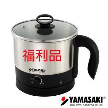 YAMASAKI山崎 YAMASAKI山崎 優質福利品出清!! 熱賣不鏽鋼多功能便利鍋(SK-109S) +保證書(SK-109S)