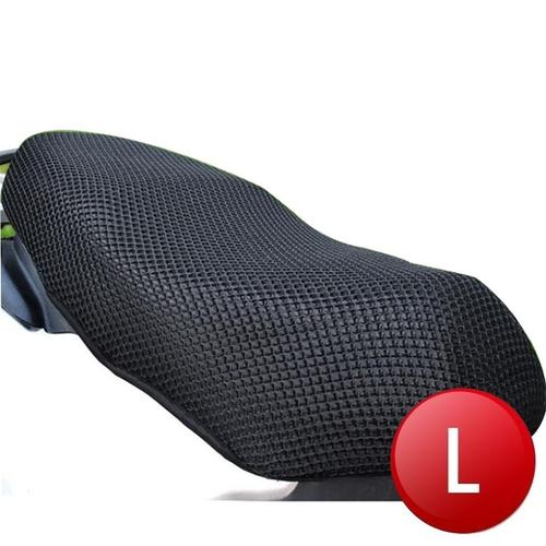 立體蜂巢式網狀機車隔熱排水座墊(L)-UUPON點數5倍送(即日起~2019-08-29)