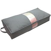 TV熱銷收納高手95X40竹炭床下棉被衣物收納整理袋超值2入(70LX2)