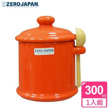 《ZERO JAPAN》陶瓷儲物罐(蘿蔔紅)300ml