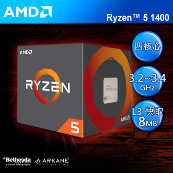 AMD Ryzen 5 1400 CPA CPU 四核心處理器(Ryzen 5 1400)