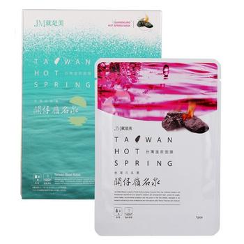 【JM就是美】 台灣溫泉面膜-關子嶺溫泉面膜(五片入)