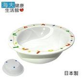 《海夫健康生活館》日本製輔助進食 美耐皿 圓弧碗 止滑 (小碗)