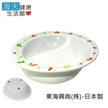 《日華 海夫》日本製輔助進食 美耐皿 圓弧碗 止滑 (大碗)