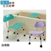 《日華 海夫》輕便洗澡椅 椅背可拆式 台灣製 便盆椅(青草綠)