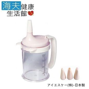 《日華 海夫》日本製 吸嘴杯 三種孔徑