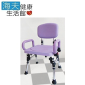 《日華 海夫》旋轉圓盤座椅洗澡椅 - 扶手可掀