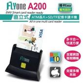 《Flyone》A200 直立式 多功能讀卡機 ATM晶片 + SD/TF記憶卡讀卡機