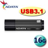 《威剛 ADATA》16GB S102 Pro USB3.1 隨身碟