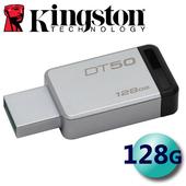 《Kingston 金士頓》128GB DT50 DataTraveler 50 USB3.1 隨身碟