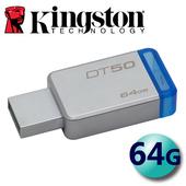 《Kingston 金士頓》64GB DT50 DataTraveler 50 USB3.1 隨身碟