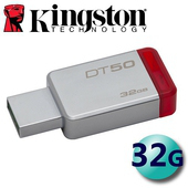 《Kingston 金士頓》32GB DT50 DataTraveler 50 USB3.1 隨身碟
