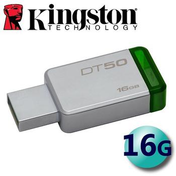 《Kingston 金士頓》16GB DT50 DataTraveler 50 USB3.1 隨身碟