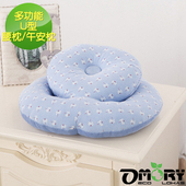 《OMORY》蒲公英多功能U型頸枕/腰枕/午安枕-3色(藍色)