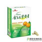 《統欣生技》金盞花葉黃素膠囊(30粒瓶/盒)(1入)