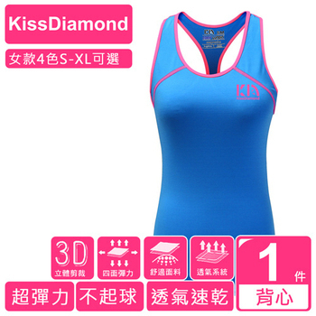 《【KissDiamond】》美體撞色超透氣運動背心(女款4色 S-XL 可選)(天藍/S)