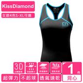 《【KissDiamond】》美體撞色超透氣運動背心(女款4色 S-XL 可選)(黑色/S)