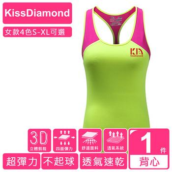 《【KissDiamond】》美體撞色超透氣運動背心(女款4色 S-XL 可選)(螢光黃/S)