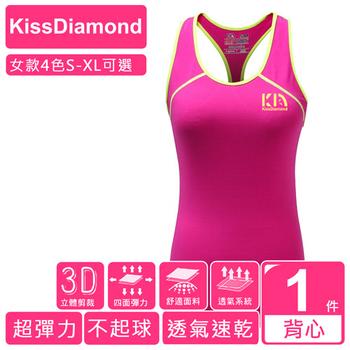 《【KissDiamond】》美體撞色超透氣運動背心(女款4色 S-XL 可選)(玫紅/S)