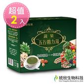 《統欣生技》統欣生技 蔬果五行精力湯(15包/盒)(2盒)