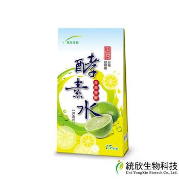 統欣生技 統欣生技 全果發酵檸檬酵素水(15包/盒)x1(4711946398248)