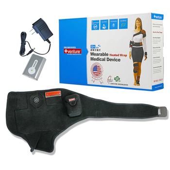 《+venture》鋰電踝部SH-75(速配鼎醫療用熱敷墊-未滅菌)