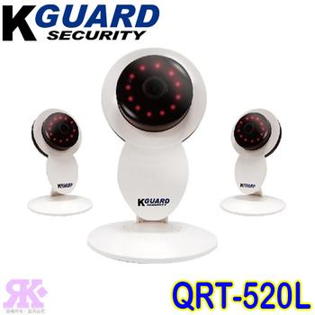 KUGARD QRT-502L WIFI智能攝影機-贈16G記憶卡+韓版收納包(天使白)
