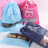《JTourist》環保材質透明視窗加厚不織布束口袋(大)(衣服天藍)