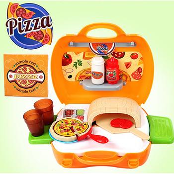 ★結帳現折★ 【17mall】多功能家家酒兒童玩具-仿真手提收納美味PIZZA比薩派對組