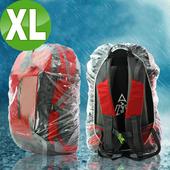 《JTourist》包包的雨衣 超輕便好攜帶透明一次性背包防雨罩(XL)