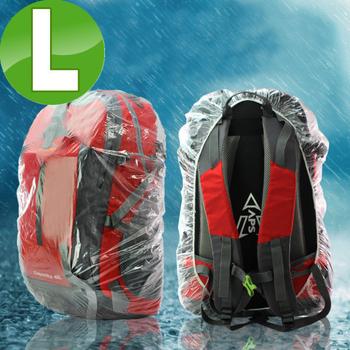 JTourist 包包的雨衣 超輕便好攜帶透明一次性背包防雨罩(L)