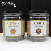 《農心未泯》手工黑糖塊與薑母糖 組合(組合 一)