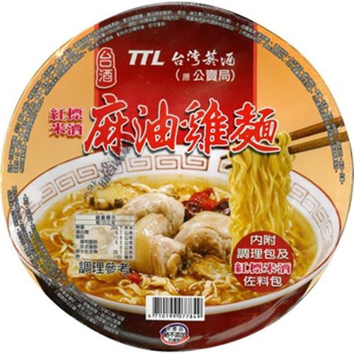 《即期2019.07.17 台灣菸酒》麻油雞麵(200g/碗)