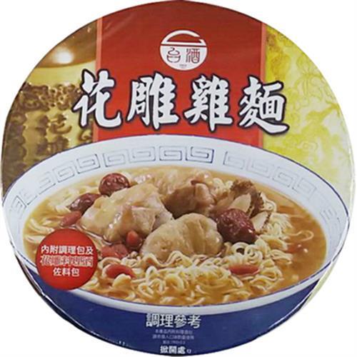 《即期2019.03.05 台灣菸酒》花雕雞麵(200g/碗)