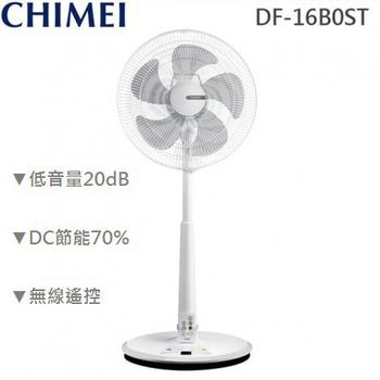 ↓限時結帳折★CHIMEI 奇美 DF-16B0ST 16吋 微電腦 電風扇