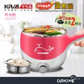 《KRIA可利亞》1.8L多功能美食蒸煮鍋/電火鍋/蒸鍋(KR-D027P)