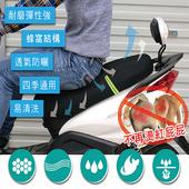 3D 蜂窩摩托車防曬座墊套(一入)