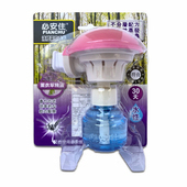 《必安住》水性液體電蚊香器組-薰衣草味(1電蚊香器+1補充瓶45ml)