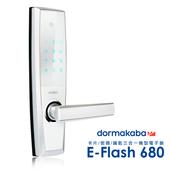 《KABA》三合一密碼/卡片/鑰匙智能電子機械門鎖EF-680(附基本安裝)(尊爵白)