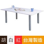 《頂堅》[深80x寬120/公分]大桌面(矮腳)和室桌/餐桌/書桌(三色可選)(素雅白色)