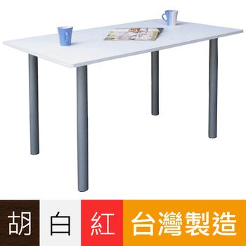 頂堅 桌面[深60x寬120/公分]餐桌/書桌/會議桌/工作桌/電腦桌(三色可選)(素雅白色)