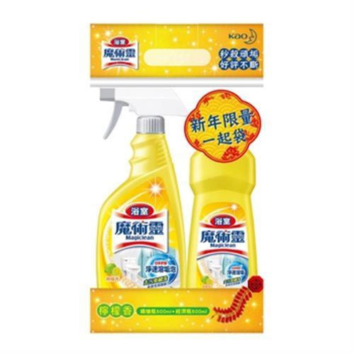 《魔術靈》浴室魔術靈檸檬香-企劃組(噴槍瓶500ML+經濟瓶500ML)