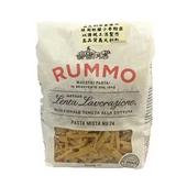 《義大利》Rummo74號綜合形狀麵(500g/袋)
