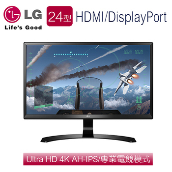 LG樂金 24UD58-B 24型 Ultra HD 4K AH-IPS專業電競液晶螢幕