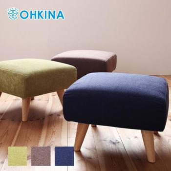 ★結帳現折★OHKINA 日系可拆洗摩登造型布質矮沙發-多款組合供選(腳凳-深藍)