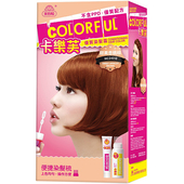《卡樂芙》優質染髮霜-甜美杏桃棕(A劑50g/B劑50g/盒)