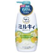 《牛乳石鹼》牛乳精華沐浴乳(柚子果香550ml)